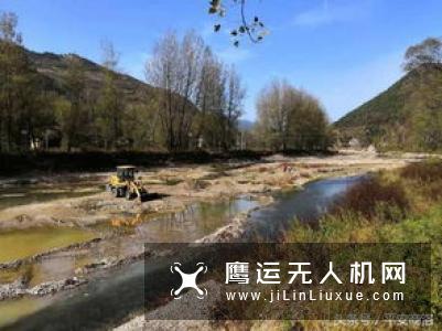 无人机系统在河道巡查中的应用