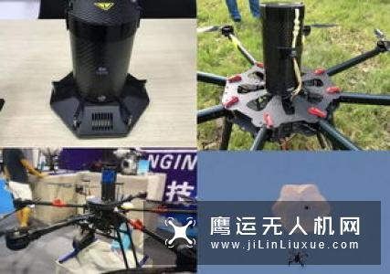 无人机航测是选择固定翼还是多旋翼?