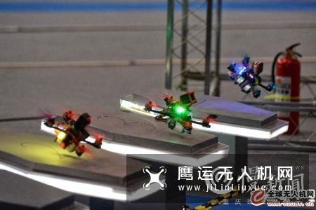无人机竞速决赛:选手拼速度,观众拼眼力