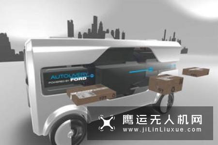 无人机新应用,检测风机,提升效率
