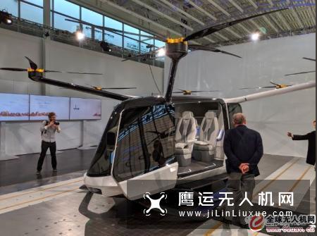 世界首架氢燃料电池eVTOL载人飞机亮相