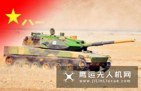 台湾中科院腾云无人机换新引擎 与美军服役的MQ-9「死神」同级