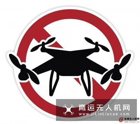 科比特航空积极完善无人机适航体系