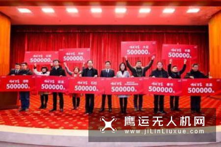 华美航空股份董事长刘淑华携全体员工致2019新年贺词